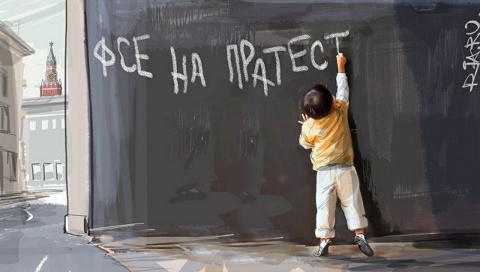 Таинственные знаки на революционных школьниках и другие секреты. Фельетон Green Tea