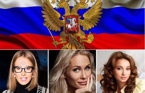 Российские женщины баллотируются в президенты. У кого больше шансов?