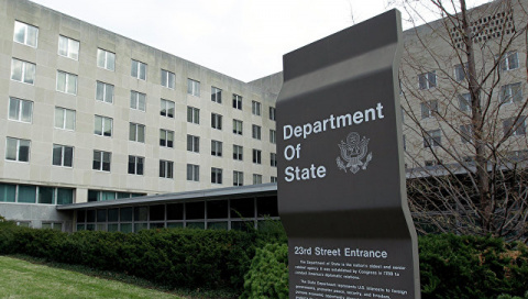 США приветствуют объявление перемирия в Сирии — Науэрт