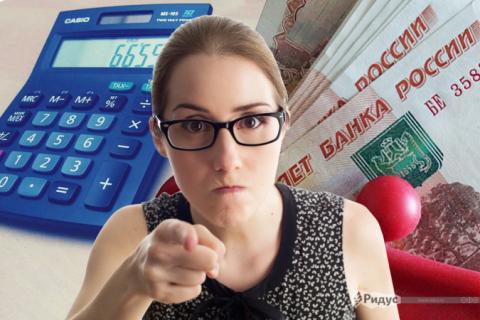 Как россияне относятся к своим зарплатам?