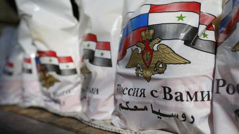 Сирия: российские военные до…