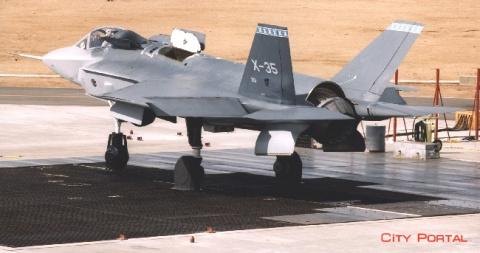 ОПЯТЬ F-35