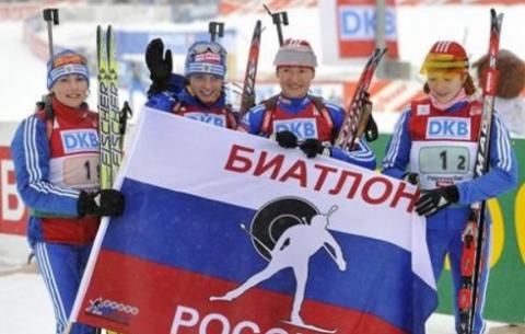 Президент IBU сообщил о полном оправдании 22 из 29 российских биатлонистов