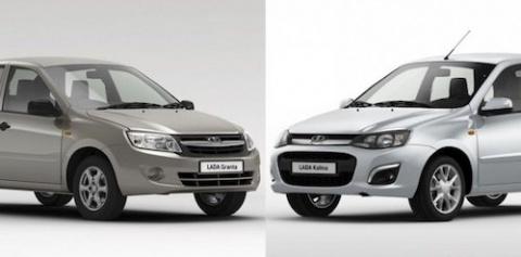Самые экономичные автомобили LADA