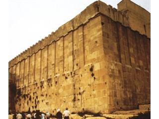 ЮНЕСКО против Библии