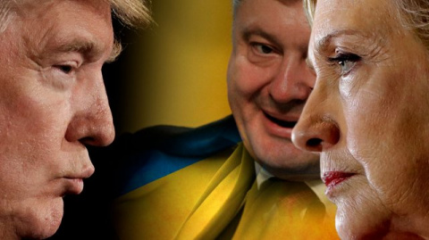 Киевский след на президентск…