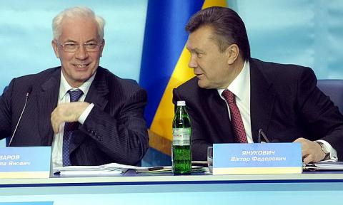 Януковичу и Азарову официаль…
