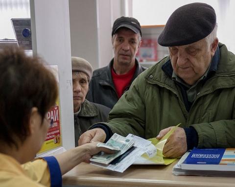 Пенсии россиян могут сократи…