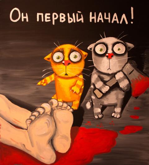 Быть русским. *** Инструкция…