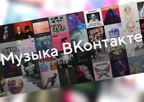 #ДуровВернись: Сеть в ярости…