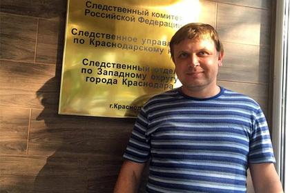 В России возбудили первое де…