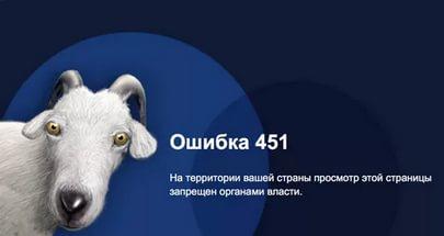 Очередной украинский провайдер начал блокировать российские сайты