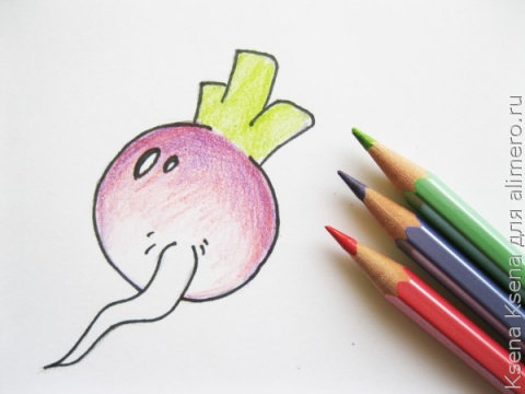 МК для детей. Рисуем поэтапно редиску. Мастер-класс