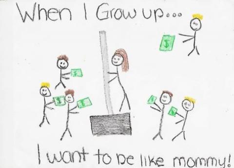 17 невинных детских рисунков…