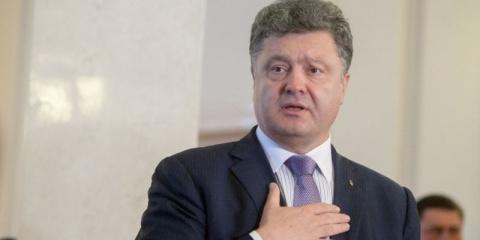 Порошенко предложил украинца…