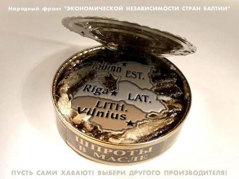 Россия отключает Прибалтику:…