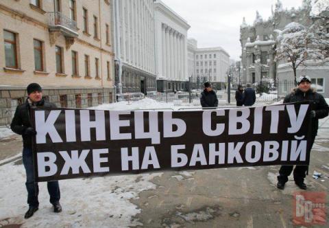 Доживёт ли киевский режим до…