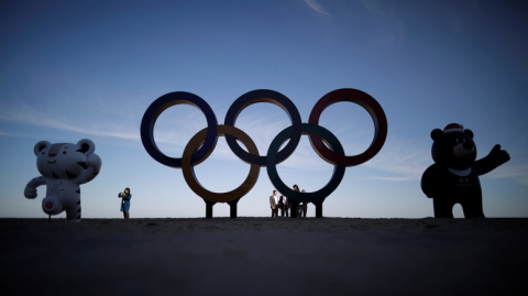 Bild: немецкие спортсмены од…