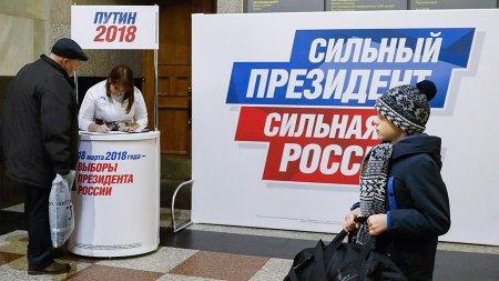 Поддержка в 1,5 млн подписей: подписная кампания по выдвижению Путина побила рекорд