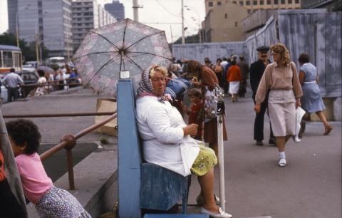 Москва 1980-х годов: атмосферные фотографии, сделанные неизвестным фотографом в СССР (часть 2)