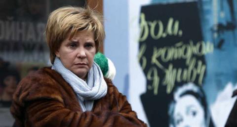 «Ощущение, что ты умираешь»: Татьяна Догилева попала в психушку