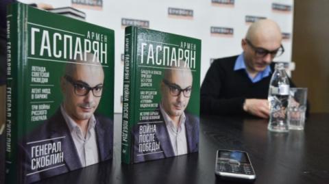Гаспарян доступно объяснил Украине: вы - часть России