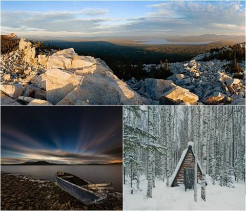 Национальный парк — «Зюраткуль»