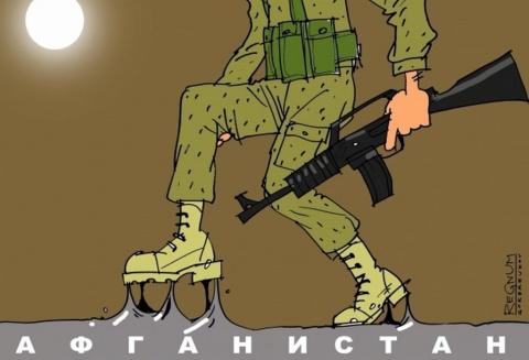 Афганистан: кому адресованы «откровения» генерала Скапаротти. Станислав Тарасов