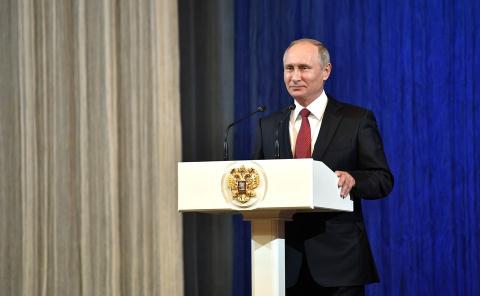 Владимир Путин поздравил рос…