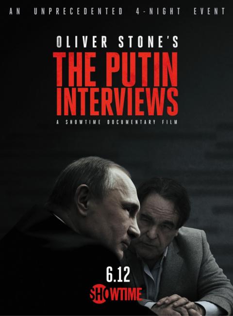 Понимающий Путина