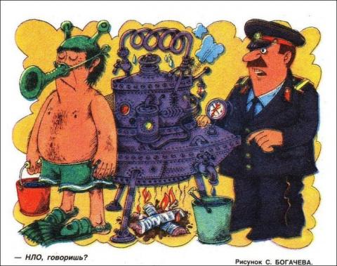 Правда жизни: острые карикатуры про самогонщиков в СССР