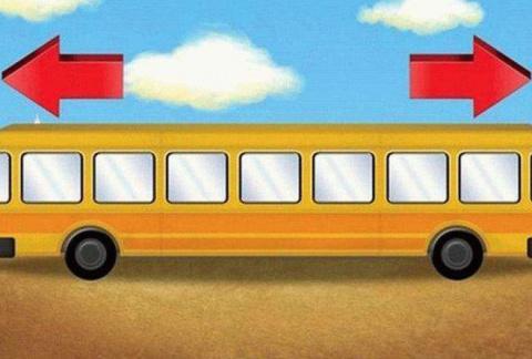 В какую сторону едет автобус…