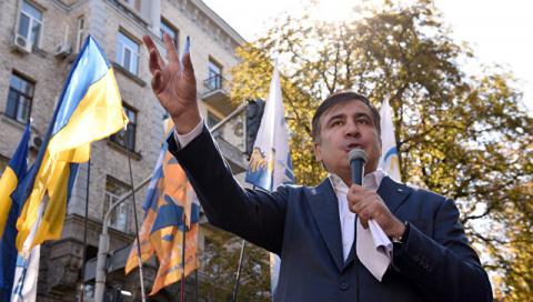 Саакашвили рассказал о складе с наличными в здании администрации Порошенко