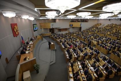 В Госдуме предложили давать дополнительный отпуск за ненормированный график
