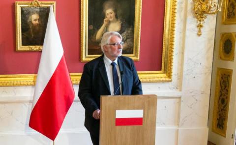 Инцидент с подрывом польског…