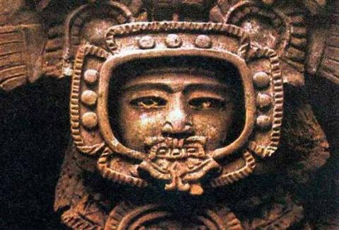 Пришельцы в ранге Богов