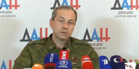 В ДНР заявили о захвате Доне…