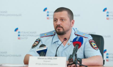 В ЛНР задержан украинский террорист в звании майора