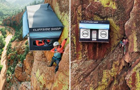 Магазин для альпинистов на 1…
