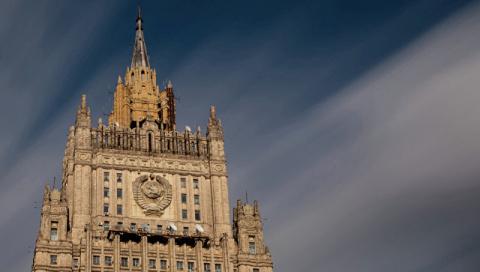 МИД: Россия не забудет, если…