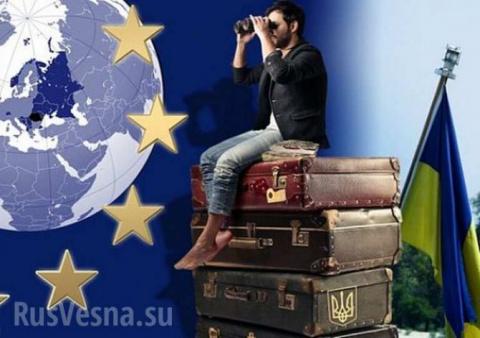 «Недолго музыка играла»: Украину предупредили о закрытии безвиза