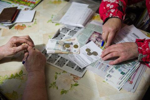 Почему пенсии не будут расти?