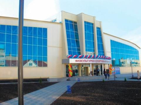 Новый ФОК открылся в Михайловске Ставропольского края