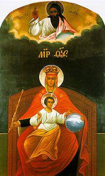 Плэйкаст «Державная икона Божией Матери»