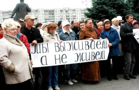 Россия никогда не одерживала…