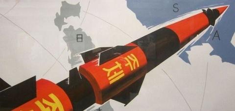 КНДР пообещала нанести «невероятный и неожиданный» удар по США