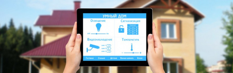 Япония реализует ЖКХ-проекты в российских городах