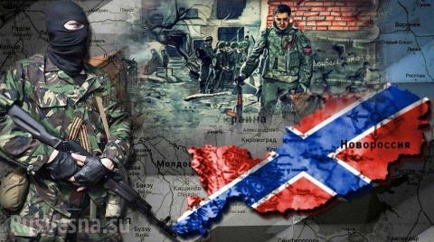 Донбасс и Украина — абсолютн…