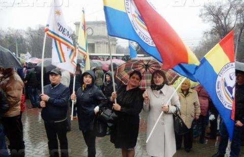 Протест вМолдавии: учителя …