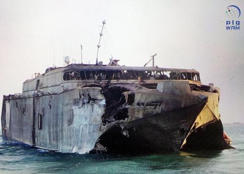HSV-2 Swift после атаки